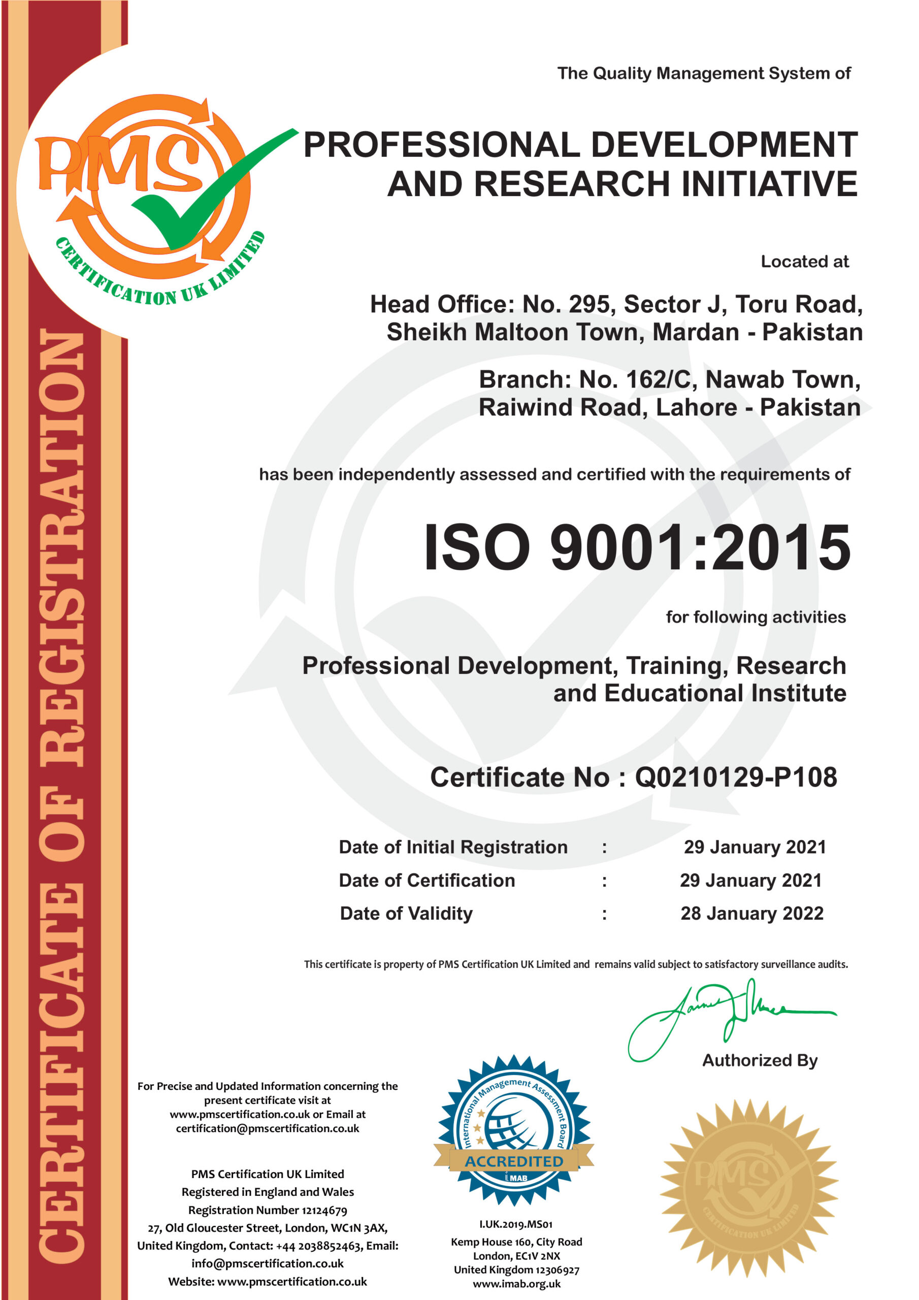 PMS ISO Certified
